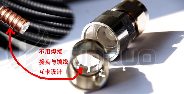50-12电缆连接头制作方法——手机信号增强