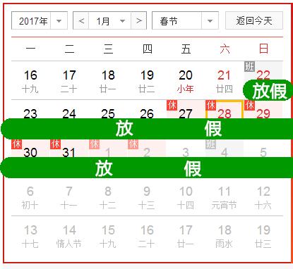 2017fj